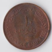 United Arab Emirates, 10 Fils 1973, VF, WO1201